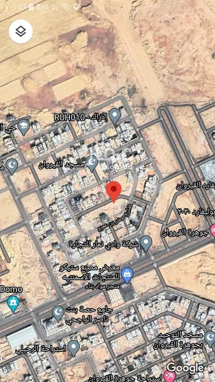أرض للبيع في حي ، شارع ذو الفقار ، حي القيروان ، الرياض