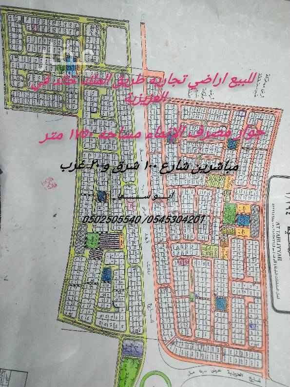 أرض للبيع في طريق الملك خالد ، البحيرة ، الخبر