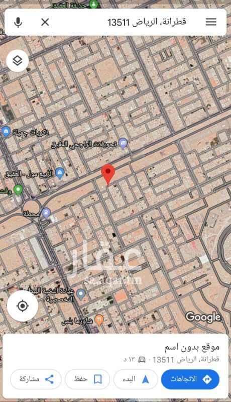 أرض للبيع في شارع العلوة ، حي العقيق ، الرياض