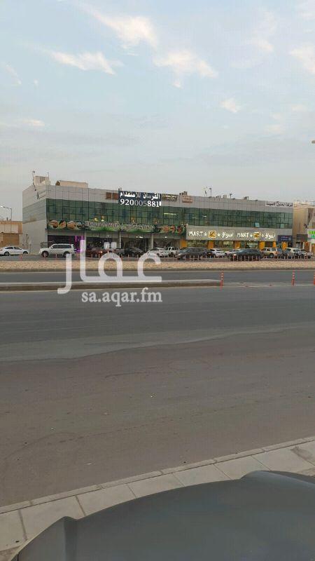عمارة للبيع في طريق الامام سعود بن فيصل ، حي الصحافة ، الرياض
