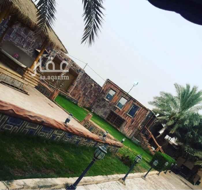 مزرعة للبيع في طريق الملك سعود ، حي السلام ، الخرج ، الخرج