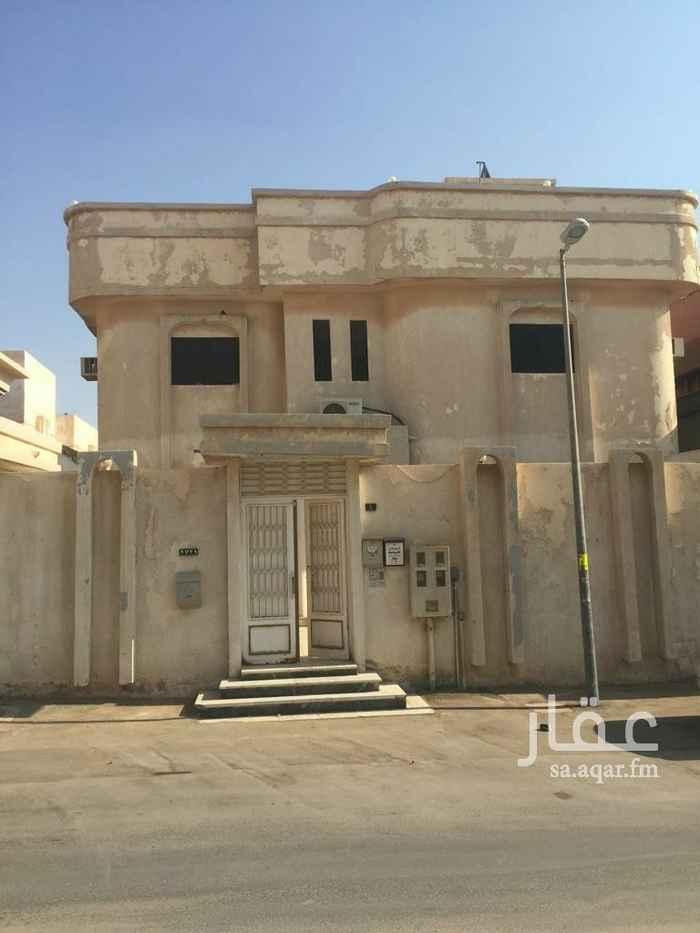 فيلا للبيع في شارع ابي القاسم بن مسعود ، حي ظهرة البديعة ، الرياض