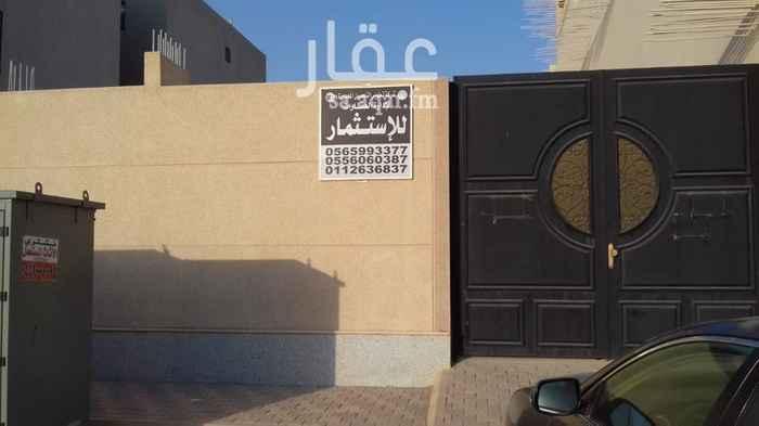 أرض للإيجار في شارع نهر ابي عميره ، حي قرطبة ، الرياض ، الرياض