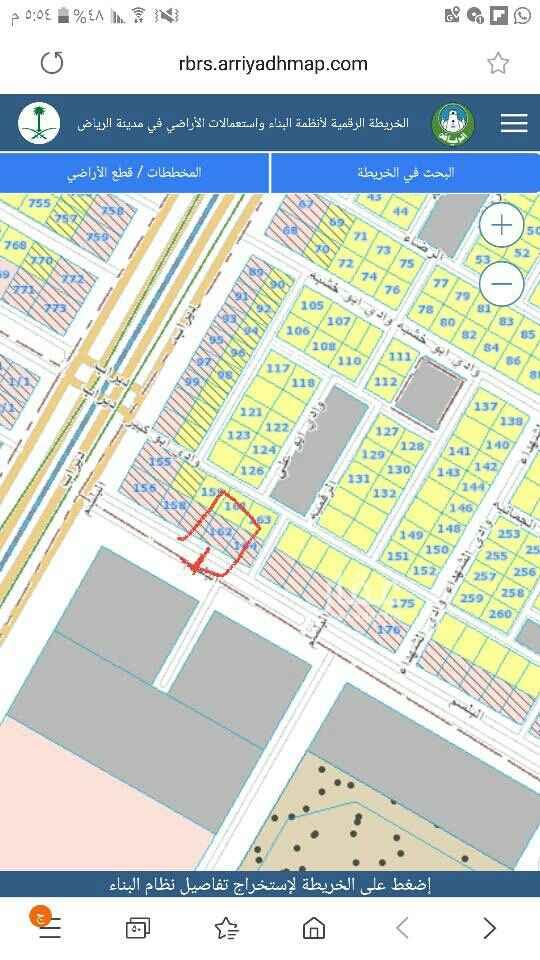 أرض للبيع في شارع البلسم ، حي أحد ، الرياض