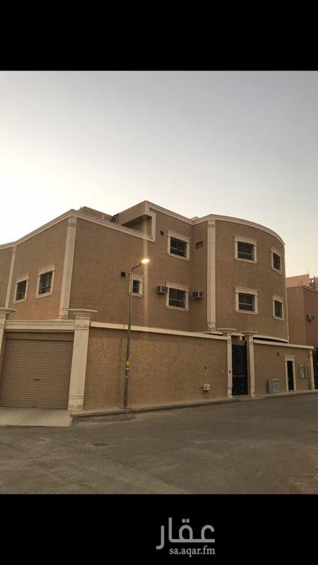 شقة للإيجار في شارع الجميزة ، حي العزيزية ، الرياض ، الرياض