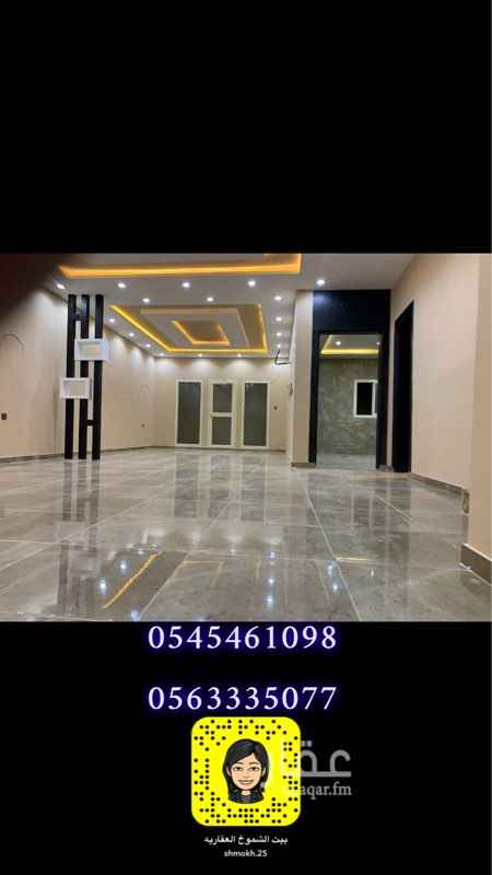 فيلا للبيع في شارع احمد الكسار ، حي العزيزية ، المدينة المنورة ، المدينة المنورة
