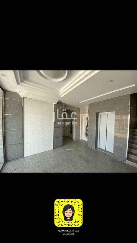 شقة للبيع في شارع نافع بن ثابت بن الزبير ، حي الملك فهد ، المدينة المنورة ، المدينة المنورة
