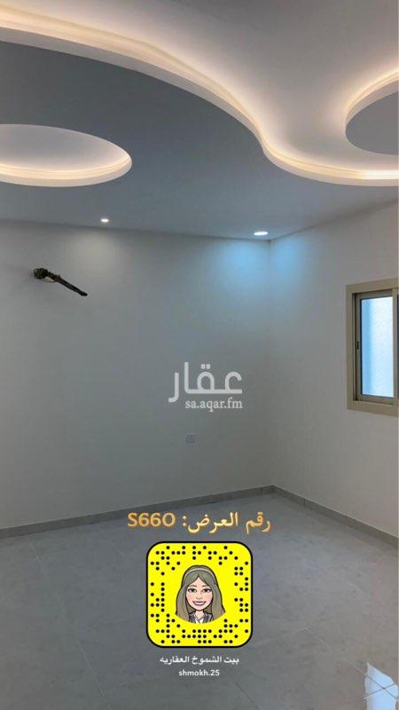 شقة للبيع في شارع عبدالله بن عبدالله بن عتاب ، حي الرانوناء ، المدينة المنورة ، المدينة المنورة