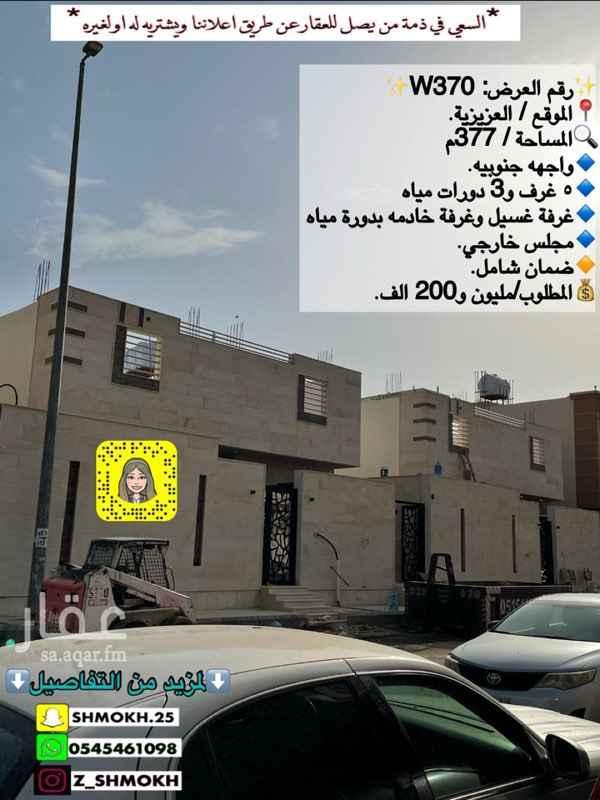 دور للبيع في حي ، شارع علي بن هبار بن الأسود ، حي الدفاع ، المدينة المنورة ، المدينة المنورة