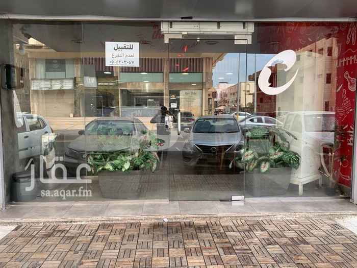 محل للبيع في شارع الكيال ، حي الروضة ، جدة ، جدة