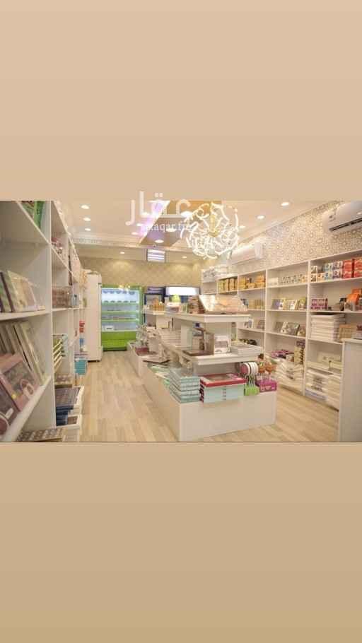 محل للبيع في شارع إبراهيم الجفالي ، مكة ، مكة المكرمة