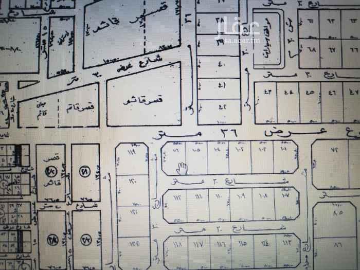أرض للبيع في شارع مصافي ، حي حطين ، الرياض