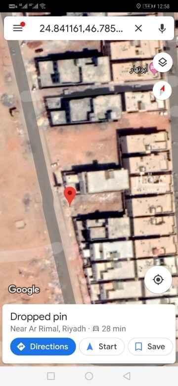 أرض للبيع في شارع النجاح ، الرياض ، الرياض