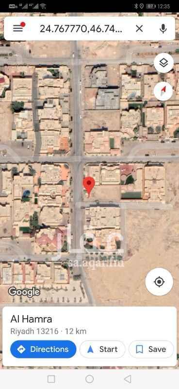 أرض للبيع في شارع الياسمين الغدير ، حي الحمراء ، الرياض ، الرياض
