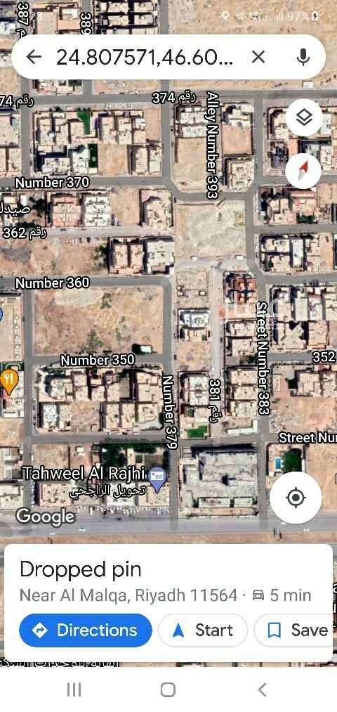 أرض للبيع في شارع رقم 348 ، حي النرجس ، الرياض ، الرياض