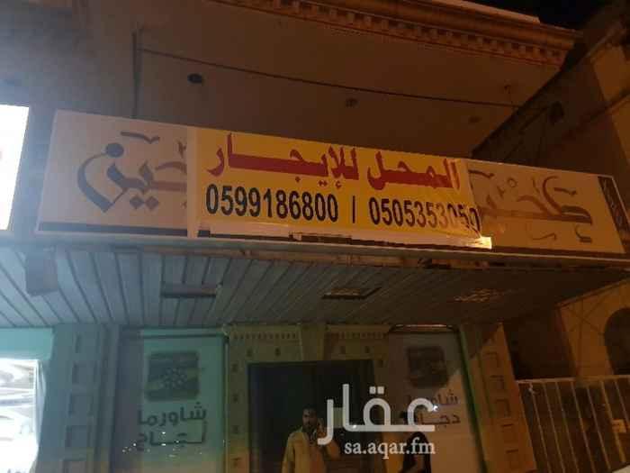 محل للإيجار في شارع اسماعيل العقيلي ، حي البساتين ، جدة