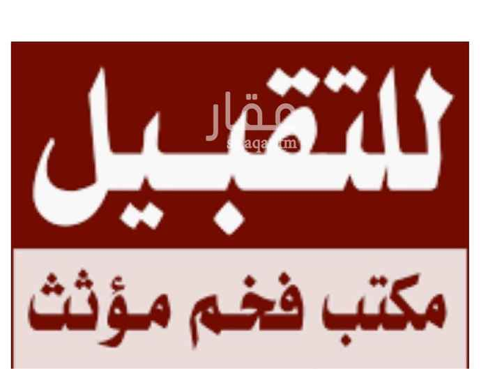 محل للبيع في طريق ابي بكر الصديق ، حي النرجس ، الرياض ، الرياض