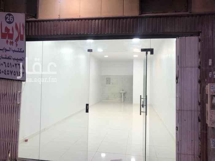 محل للإيجار في طريق العزيزية ، حي الدار البيضاء ، الرياض ، الرياض