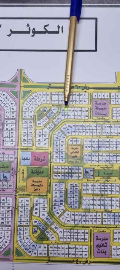 أرض للبيع في شارع الحسن الاندلسي ، حي الكوثر ، الخبر ، الخبر
