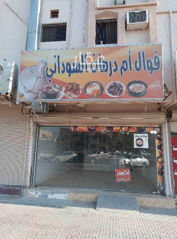 محل للإيجار في حي محاسن البلديه ، الهفوف والمبرز ، الأحساء