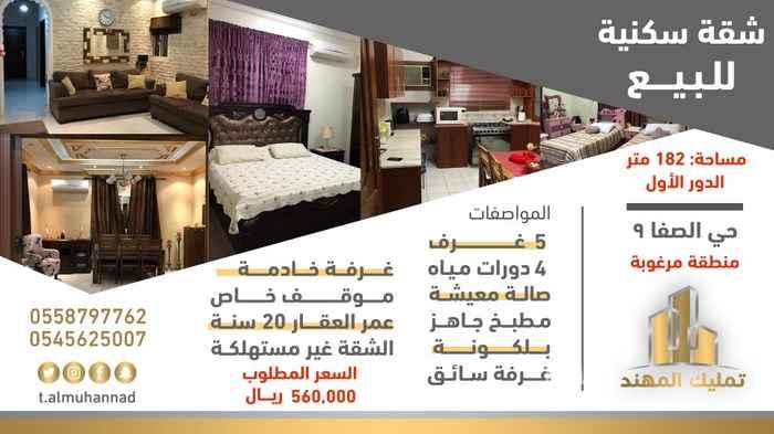 شقة للبيع في شارع عبدالرحمن بن خراش ، حي الصفا ، جدة ، جدة
