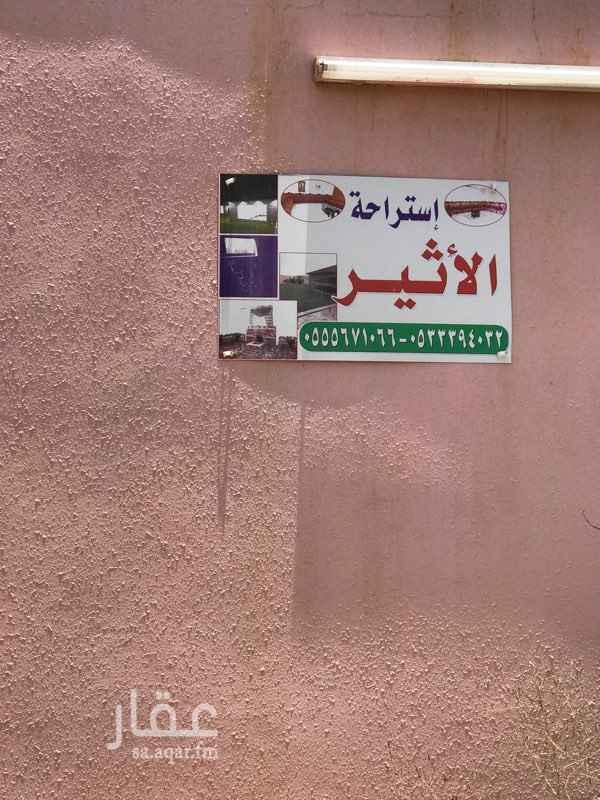استراحة للإيجار في حي ريحة ، الطائف ، الطائف