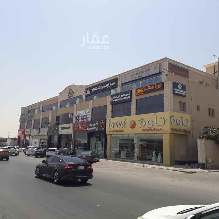 مكتب تجاري للإيجار في الضحيان معارض و مكاتب اليرموك ، حي اليرموك ، الرياض ، الرياض