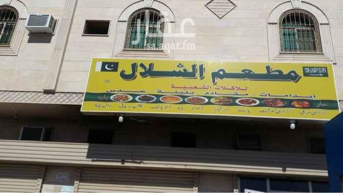 محل للبيع في شارع الامام مسلم ، المدينة المنورة ، المدينة المنورة