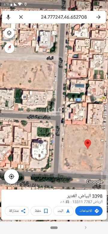 أرض للبيع في حي الغدير ، الرياض ، الرياض