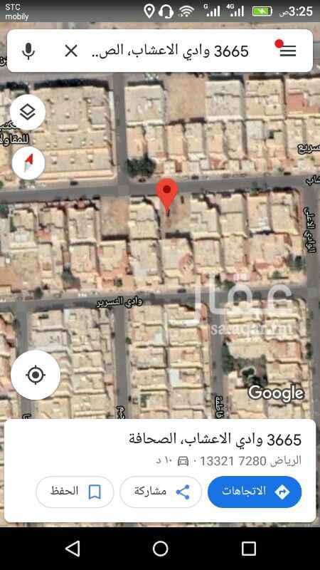 أرض للبيع في شارع وادي الاعشاب ، حي الصحافة ، الرياض