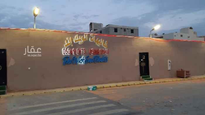 استراحة للإيجار في شارع ينبع ، الرياض ، الرياض