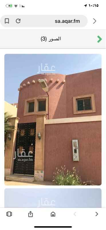 فيلا للبيع في شارع الناضورة ، حي غرناطة ، الرياض