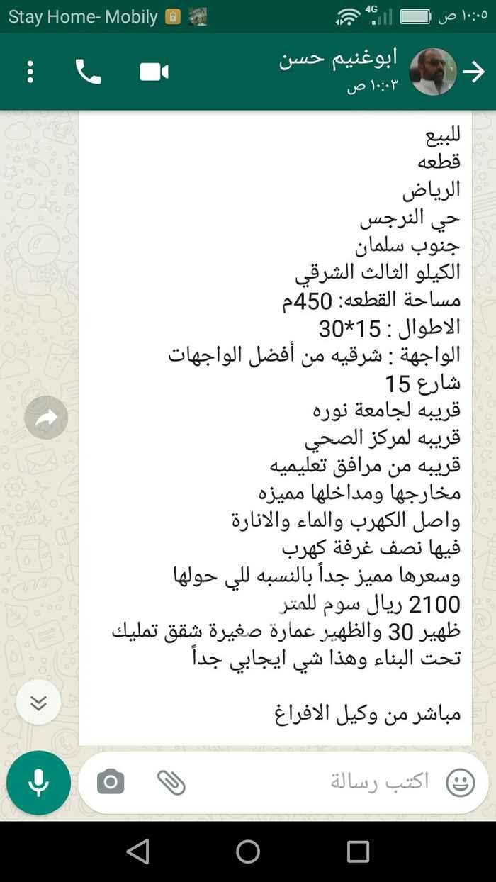 أرض للبيع في شارع 512 ، حي النرجس ، الرياض ، الرياض