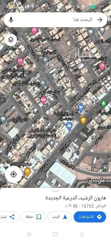 أرض للبيع في شارع الحفيرة ، حي الدرعية الجديدة ، الرياض ، الرياض