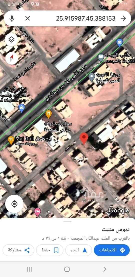 أرض للبيع في شارع الامير نايف بن عبدالعزيز ، حي المطار ، المجمعة ، المجمعة
