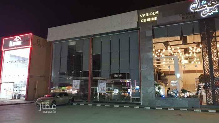 محل للإيجار في شارع انس ابن مالك ، حي الصحافة ، الرياض ، الرياض