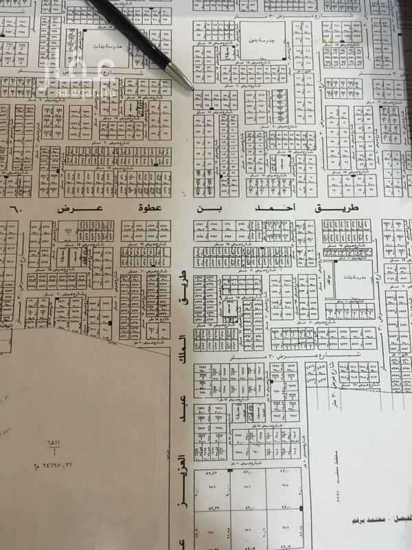 أرض للإيجار في طريق الملك عبدالعزيز, العارض, الرياض