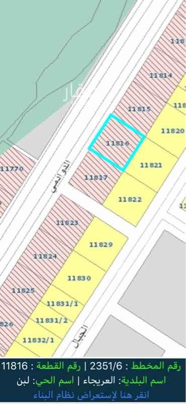 أرض للبيع في شارع الدوادمي ، حي هجرة لبن ، الرياض
