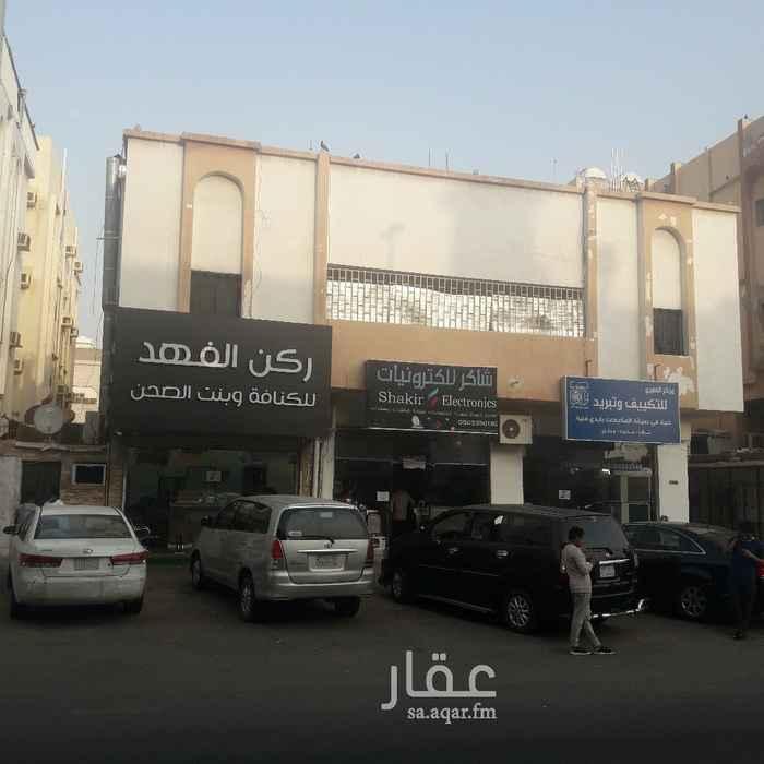 عمارة للبيع في شارع كتيفه الخور ، حي النزهة ، جدة ، جدة