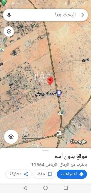 أرض للبيع في شارع الاتحاد ، حي الرمال ، الرياض ، الرياض