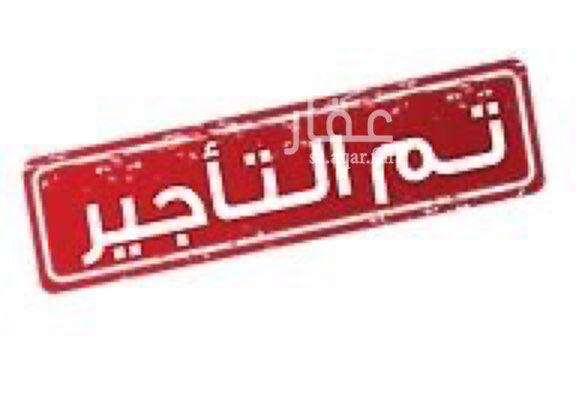 دور للإيجار في شارع عبدالله بن علي ، حي الملقا ، الرياض ، الرياض