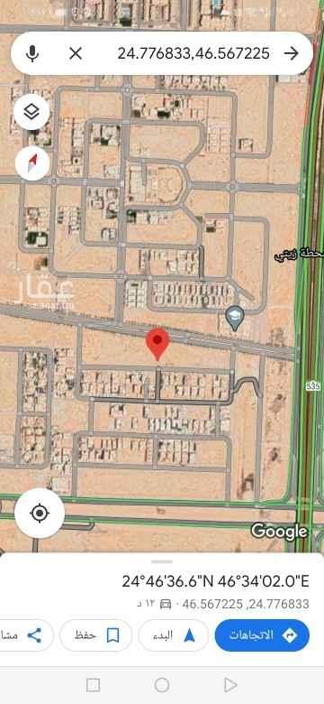 أرض للبيع في شارع الملك ، الرياض ، الرياض
