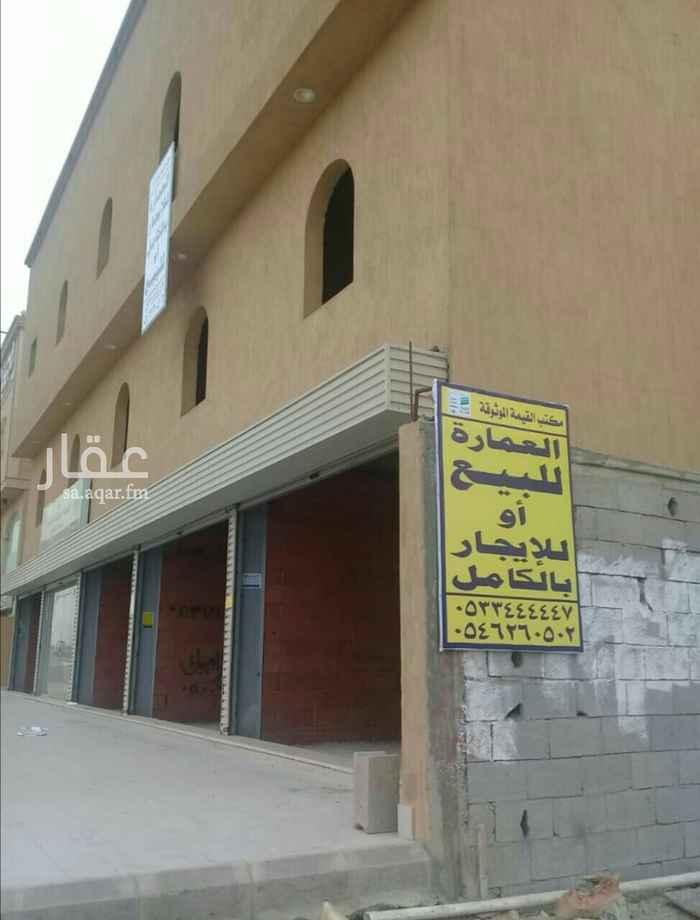عمارة للبيع في حي الحمدانية ، جدة