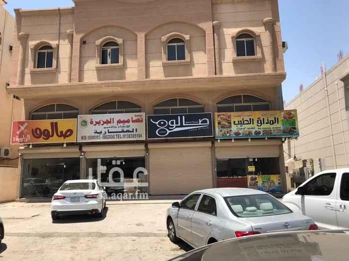 عمارة للبيع في شارع 8ب ، حي طيبة ، الدمام ، الدمام