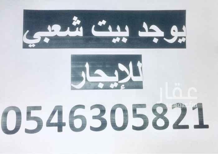 بيت للإيجار في شارع ميمون بن سياه ، حي السقيا ، المدينة المنورة