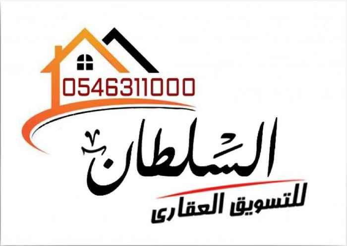 أرض للبيع في حي ، شارع وادي فاطمة ، ضاحية نمار ، الرياض