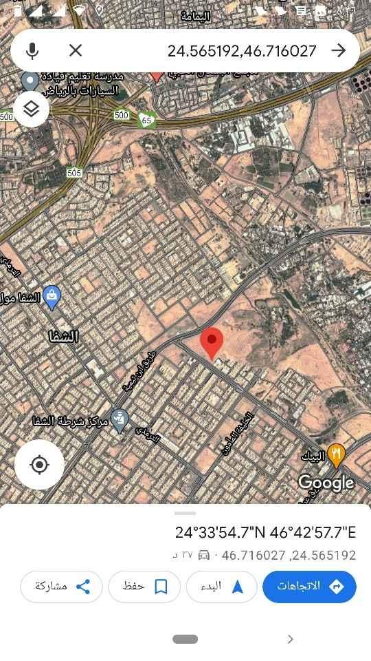 أرض للبيع في شارع خيرالدين الرملي ، حي الشفا ، الرياض ، الرياض