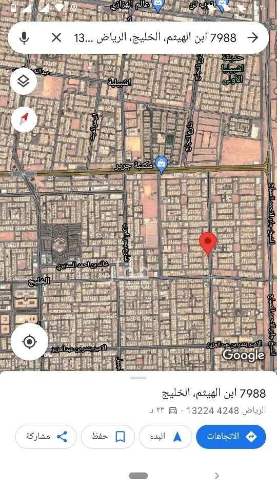 أرض للبيع في شارع المشيرفة ، حي الخليج ، الرياض ، الرياض