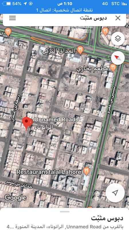 أرض للبيع في شارع علي الحرانى ، حي الرانوناء ، المدينة المنورة