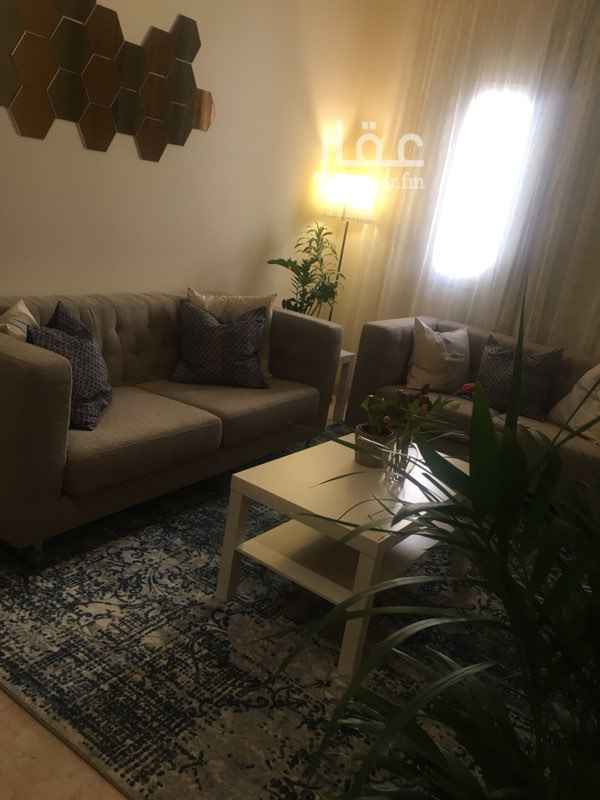 شقة للإيجار في شارع محمد المقدمي ، حي الغدير ، الرياض